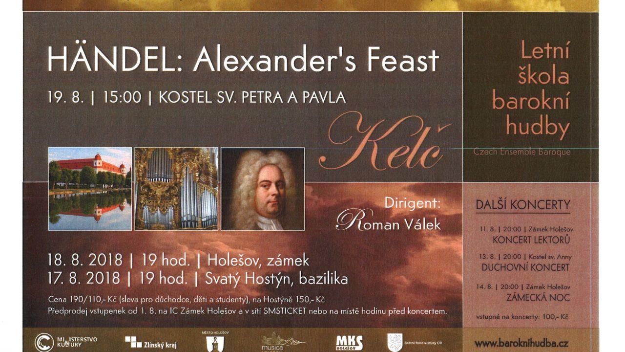 Letní škola barokní hudby - závěrečný koncert v Kelči 1